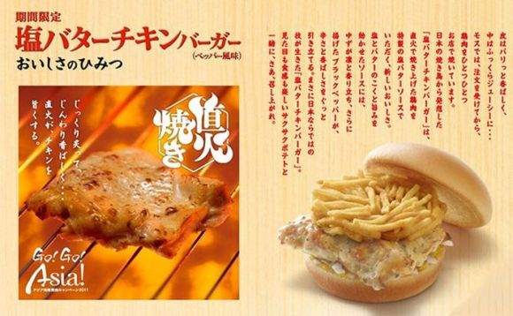 fast_food_24
