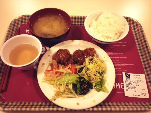 These awesome university dining hall breakfasts only cost 100 yen