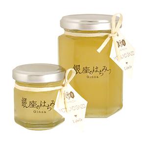 ginzabrown honey