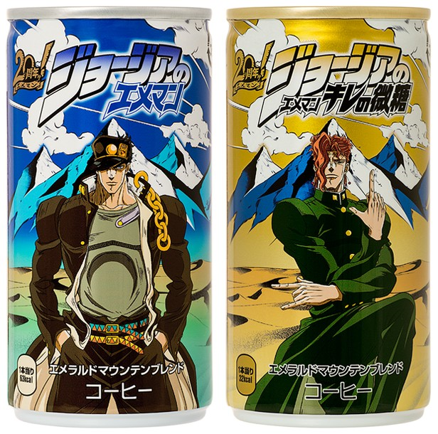 Jojo's bizarre coffee – Anime characters to grace cans of java in Japan