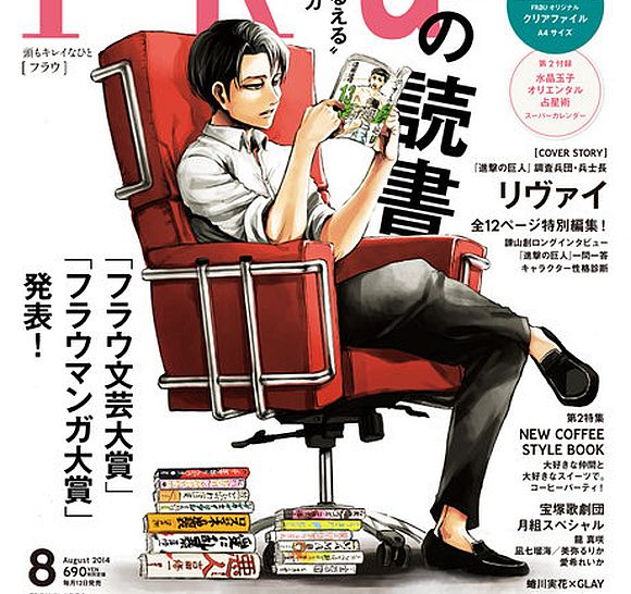 Attack on Titan star Levi graces cover of Japanese women's magazine