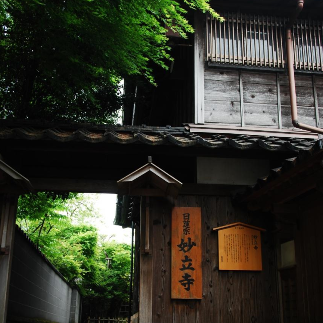 The many twists, turns and trapdoors of Kanazawa's incredible Ninja Temple