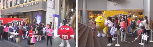 M&M's Japan Friends Maker purikura sticker photo booth event, Tokyo & Osaka