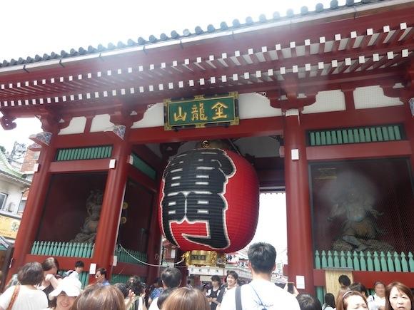 Ozashiki 1
