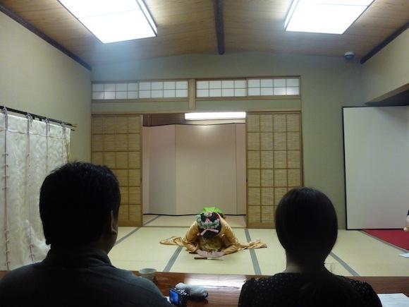 Ozashiki 18