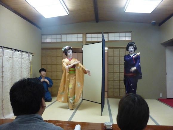 Ozashiki 26