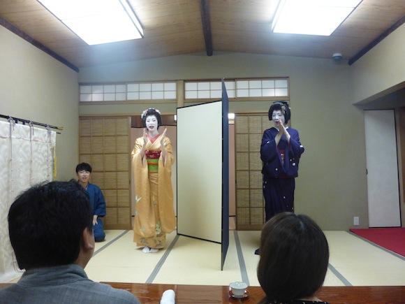 Ozashiki 27