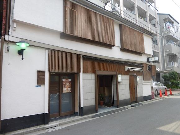 Ozashiki 6