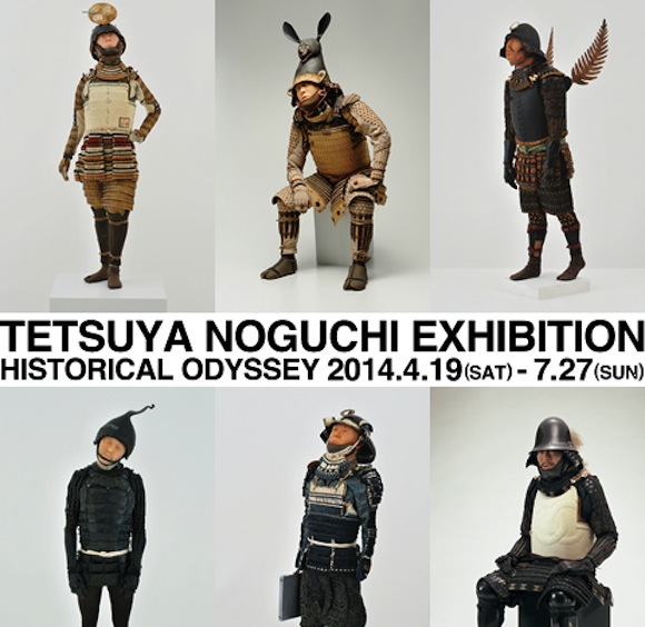Surreal samurai art exhibition mixes the historical with the bizarre