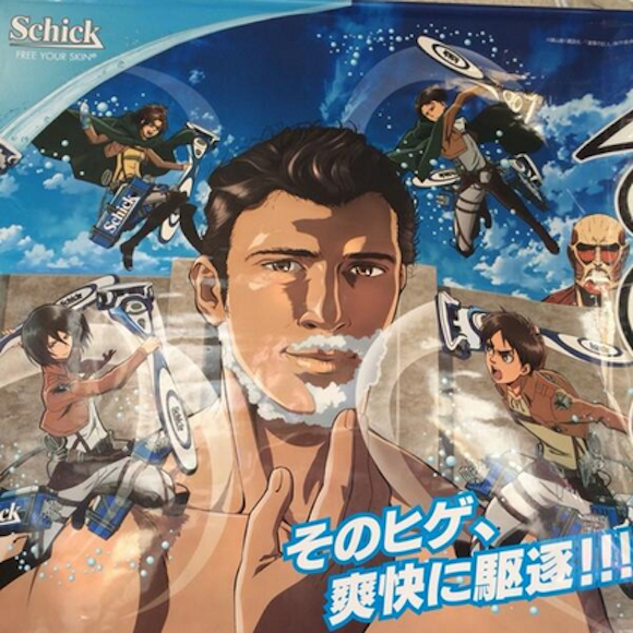 Attack on Titan survey corps give bearded titan a close shave with Schick