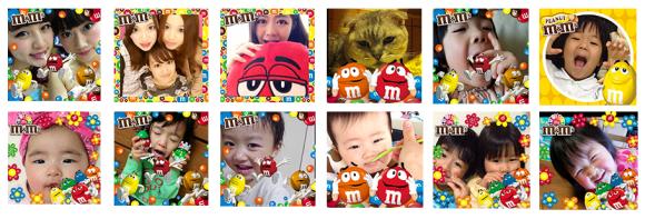 M&M's Japan Tabeppuri Facebook photo contest