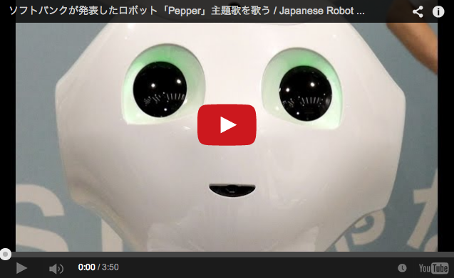 We talk to Pepper, SoftBank's new emotional robot, kind of wish it would shut up for a second