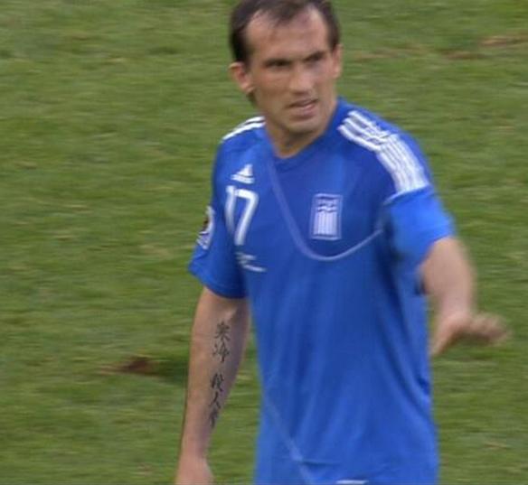 Kanji fail – Japanese World Cup fans notice Greek player's strange tattoo