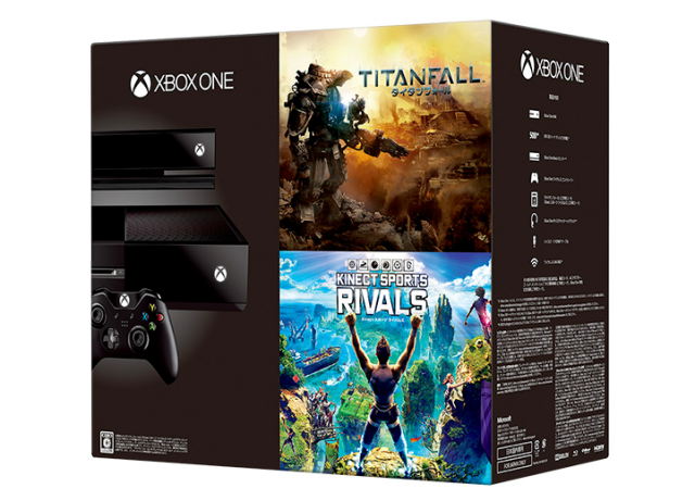 Japanese 'Day One Edition' Xbox One adopters are actually getting a pretty good deal