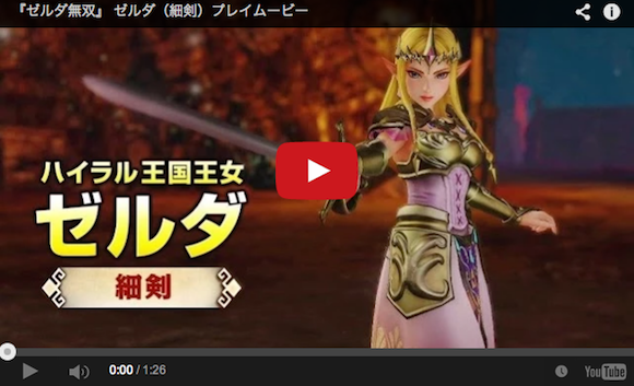 Wii U's Hyrule Warriors is actually starting to look pretty spectacular 【Pics & Video】