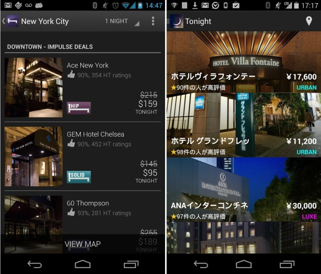 Tonight vs Hotel Tonight – Did GREE just rip off one of America's most popular hotel apps?