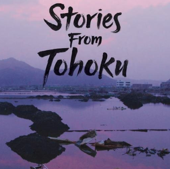 Japanese Americans tell STORIES FROM TOHOKU