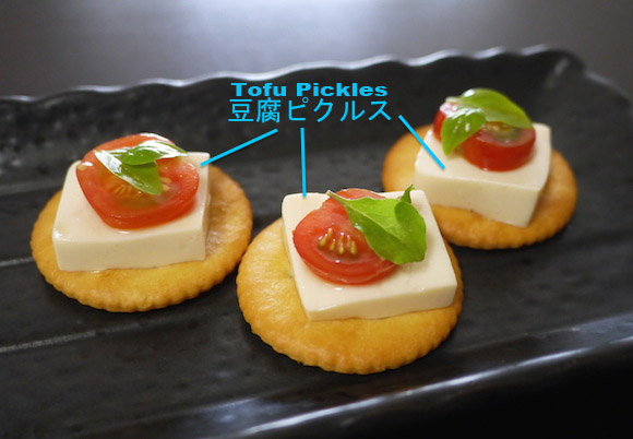 """Craving cheese but on a diet? Try our """"advanced tofu pickles!"""" 【Recipe】"""