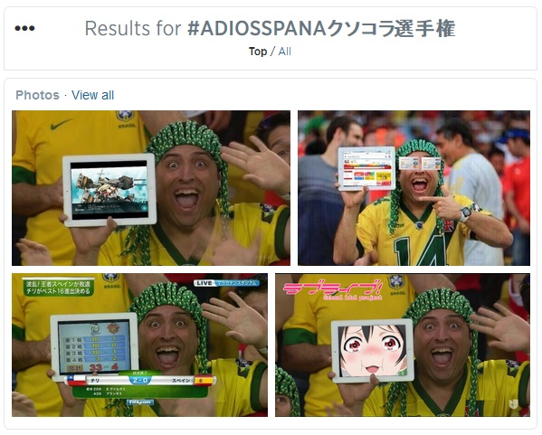Japanese Twitter users square off in Adios Guy Photoshop Championship