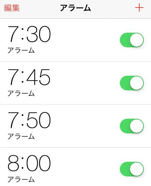 Japanese Twitter user shows off cell phone alarm, we all nod in sad agreement