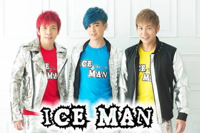 Taiwan's newest boy band is painfully uncool, painfully popular【Videos】