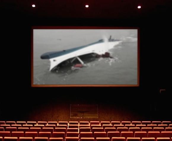 2014.07.12 sewol in theater