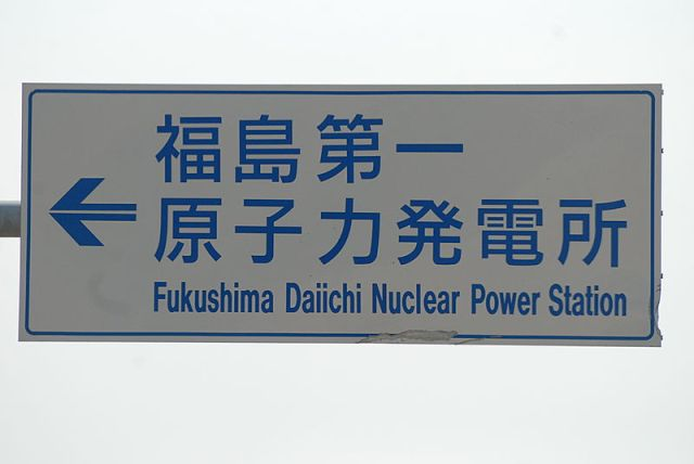 "The planned ""Great Ice Wall"" to contain Fukushima Dai-Ichi nuclear plant isn't freezing"