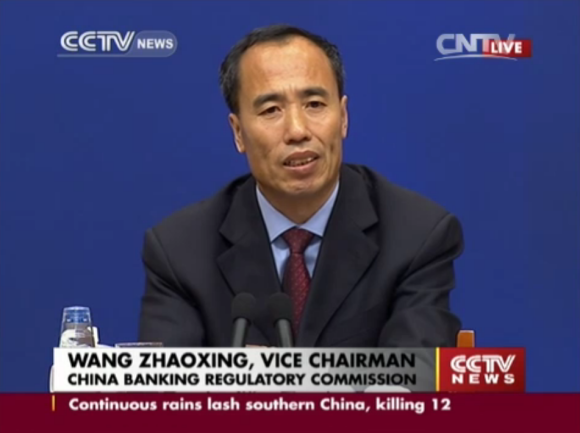 A Chinese Bank Regulator Died From Working Overtime — And Officials Applauded His Dedication