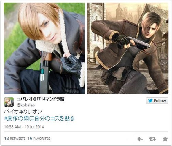 Twitter trend of the week – posting cosplay pictures side by side with originals