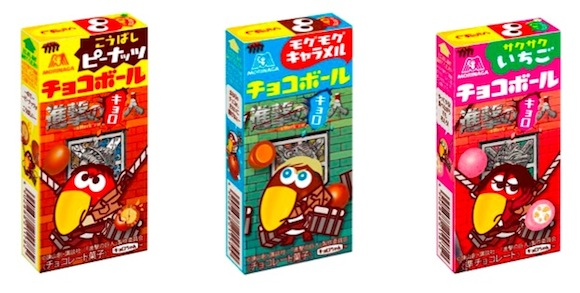 Morinaga releases Attack on Titan ChocoBalls — packages feature mascot bird Kyurochan in cosplay!