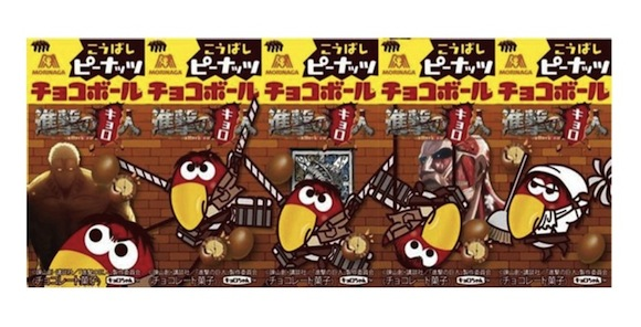 choco 2 peanut packages