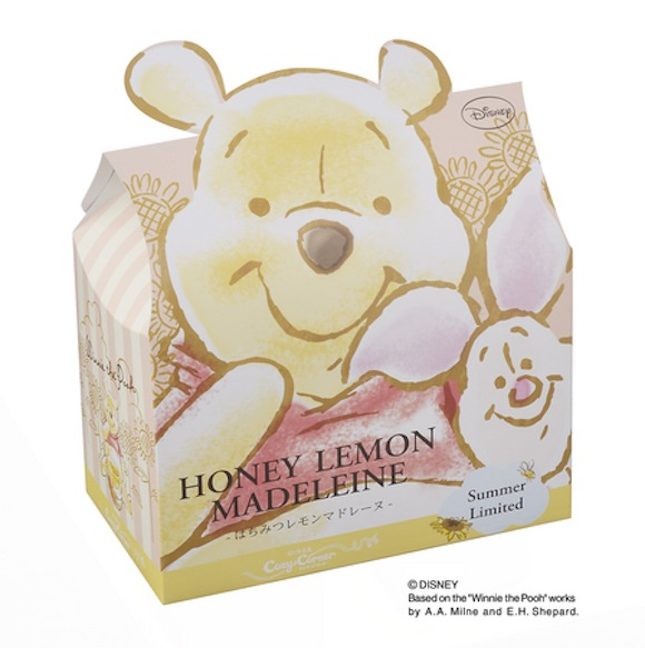 Honey-sweet Winnie the Pooh cakes now on sale — and you'll love the packaging! 【Taste Test】