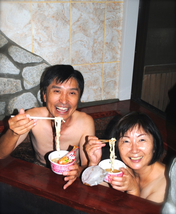 people eating udon in bath