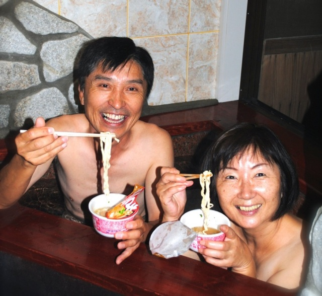 Bath noodles — Do you know about this strange Japanese bathing custom?