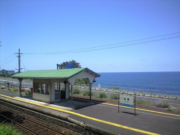 Tagi Station