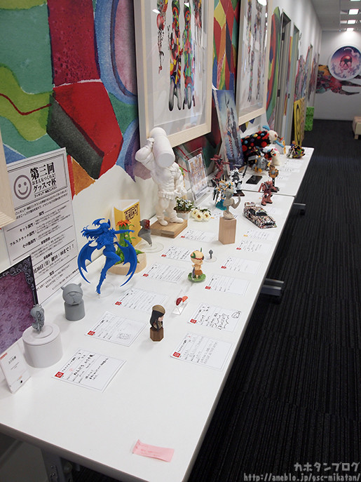 Good Smile Company holds employee figure contest