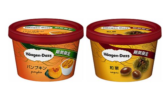 Häagen-Dazs Japan lifts the lid on new Japanese Chestnut, Pumpkin, Sweet Potato treats