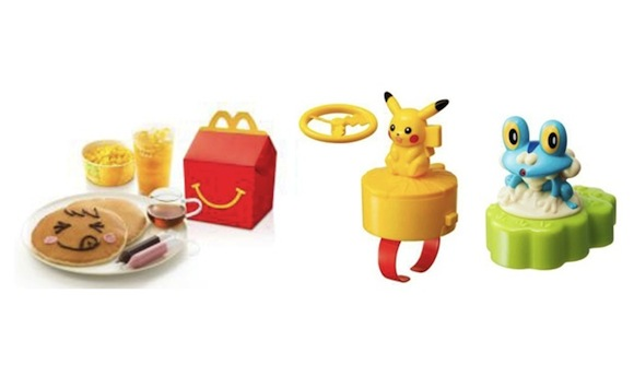 New Happy Meal in Japan lets you play with your food — and comes with a Pokémon toy to boot!