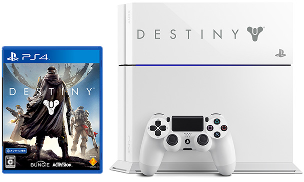 Sony Japan to release Destiny and The Last of Us Remastered bundles