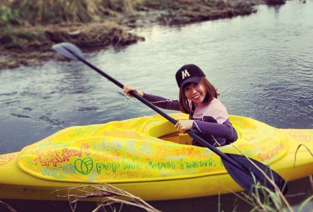 "Here's that ""vagina kayak"" Japanese artist Megumi Igarashi made with the help of crowdfunding"
