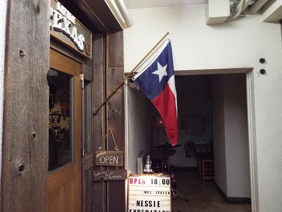 Little Texas (1)