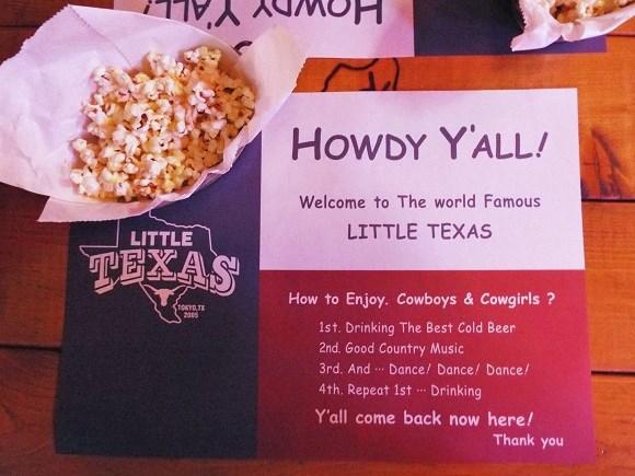 Little Texas (4)