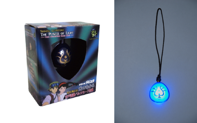Those awesome voice-activated Laputa pendants that just hit stores? They're already sold out