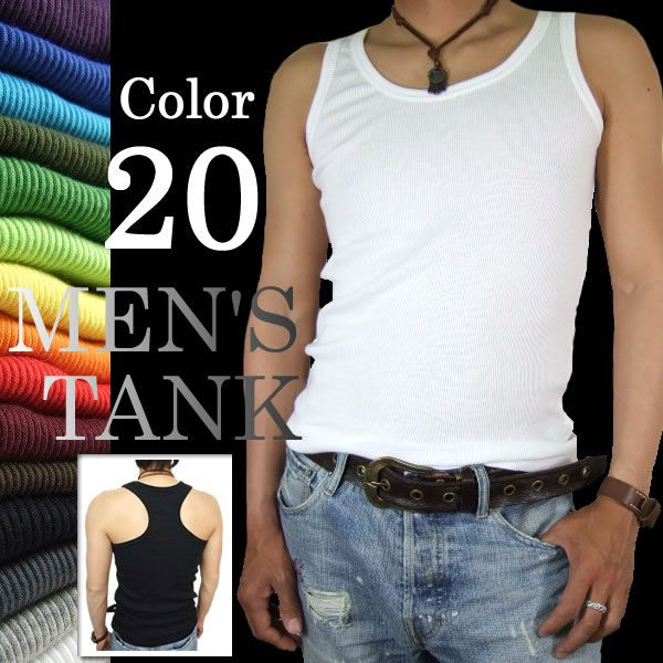 Fashion advice – Almost half of Japanese women say they don't like guys wearing tank tops
