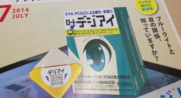 Hatsune Miku will protect your eyes from the dangers of staring at her for too long