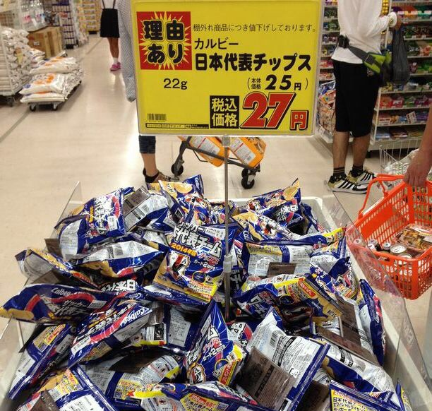 Shopping for sadness: Soccer-themed merch going cheap following Japan's early World Cup loss