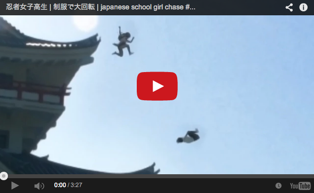 Amazing highschool ninja ad has nothing to do with the product, everything to do with awesomeness