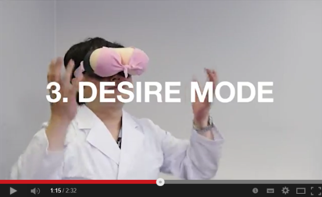 Is boob-shaped controller a clever gag ad, pie in the sky dream, or the future of gaming? 【Video】