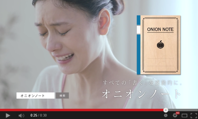 Onion Note: The crazy notebook that makes you cry when you write in it 【Video】