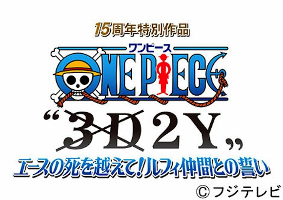 Special anniversary ONE PIECE episode will feature untold story from time jump